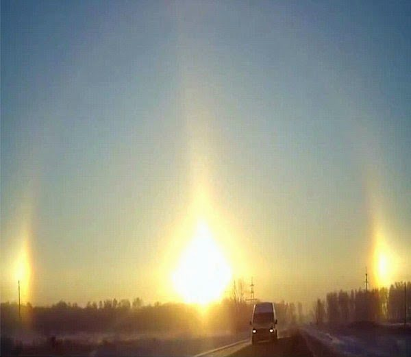 Sun dog effect in Hindi