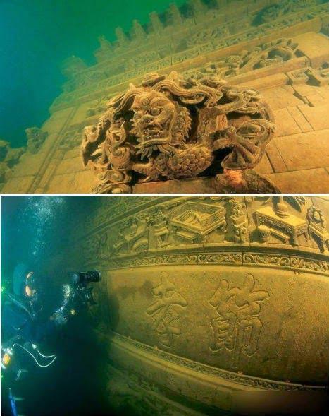 Lion City of Quiandao Lake, China Story & History in Hindi