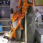 काठगढ़ महादेव – यहां है आधा शिव आधा पार्वती रूप शिवलिंग (अर्धनारीश्वर शिवलिंग)
