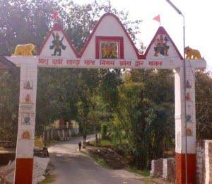 Simsa Mata Mandir Mandi Himachal Pradesh Information in Hindi