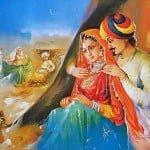 'कंवल-केहर' की ऐतिहासिक प्रेम कहानी (Kehar Kanwal Love Story)
