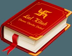 Lal Kitab ke Totke aur Upay
