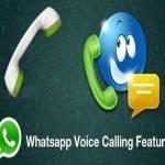 अब आप WhatsApp से कर सकते है फ्री कालिंग, ऐसे करे एक्टिवेट