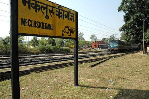"Mccluskieganj ""Mini London of India"" History in Hindi"