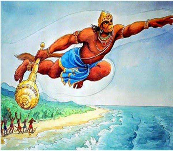 Hanuman Jump over sea