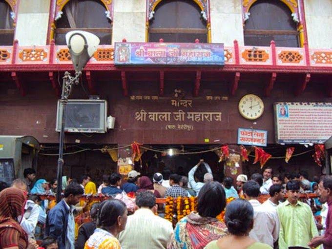 Mehandipur balaji Dausa Rajasthan