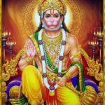 यहाँ लोगों से मिलने हर 41 साल में आते है भगवान हनुमान!