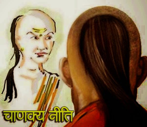 chanakya_niti2_copy_142511