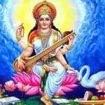 Lord Brahma and Saraswati story : 'ब्रह्मा' ने किया था अपनी ही पुत्री 'सरस्वती' से विवाह