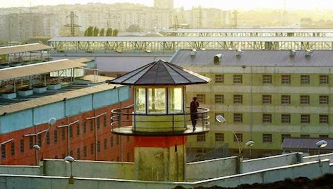 Gldani Prison Story in Hindi