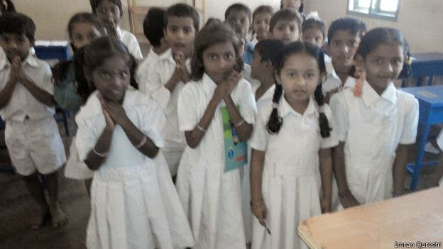Sanskrit village Mattur Karnataka Story in Hindi
