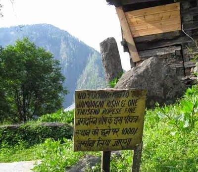 Mysterious Indian Village Malana History in Hindi