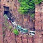गुओलियांग टनल, चीन- विशव की सबसे खतरनाक टनल
