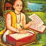 राम चरितमानस- किन लोगों से कौन-कौन सी बातें नहीं करनी  चाहिए