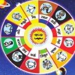 Rashi Mantra : जानिए राशि अनुसार अचूक दिव्य मंत्र