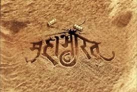 Interesting Facts of Main Characters of Mahabharat in Hindi :