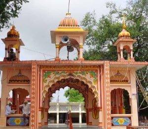 Narayan Dham, Ujjain