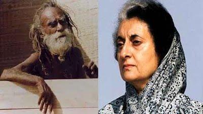 Devraha Baba and Indira Gandhi ki kahani