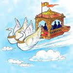 रामायण में वर्णित पुष्पक विमान क्या है?