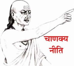 Chanakya Neeti about taking bath