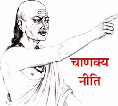 Chanakya Neeti about taking bath