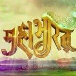 Collection of Mahabharata Stories in Hindi (महाभारत की कहानियों का संग्रह)
