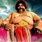कुंभकर्ण से जुडी कुछ रोचक बातें (Interesting Fatcs of Kumbhkaran)