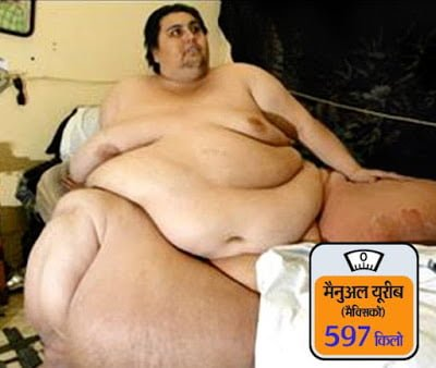 manual-urib Fattest man of world
