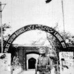 कहानी 1965 के भारत-पाकिस्तान युद्ध की- जब भारतीय सेना ने लाहौर में घुसकर फहराया था तिरंगा