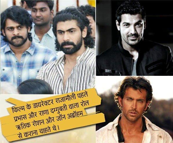 Facts of Baahubali movie in Hindi