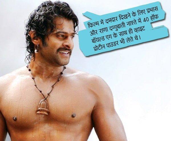 Baahubali movie Part 1 interesting facts