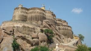 गागरोन का किला