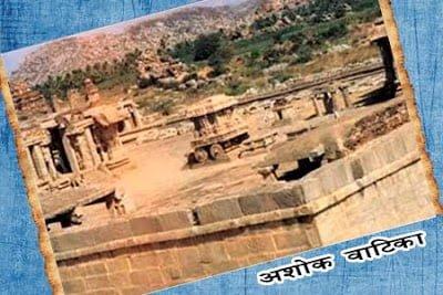 Ramayan 3