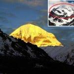 Amazing Kailash : सूर्य की किरणें पड़ते ही सुनहरा हो जाता है कैलाश, बनती है ॐ की आकृति