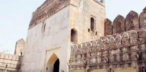 Ghar Pahra fort story, Kahani in Hindi