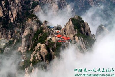 Jade screen hotel Huangshan China histoy in Hindi