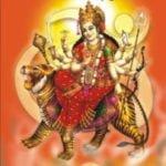 Devi Bhagwat Puran- मां दुर्गा ने खुद बताए हैं जीवन को सफल बनाने के ये 10 नियम