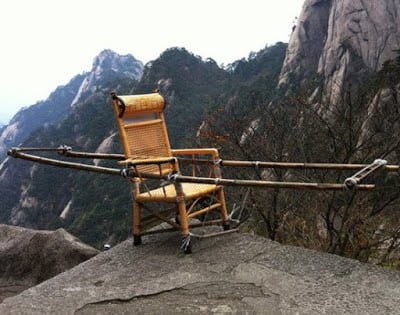 Jade screen hotel Huangshan China Information in Hindi