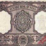 भारतीय नोट से जुड़े 10 INTERESTING FACTS