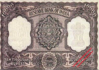 Facts about Indian Rupees