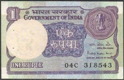 one-rupee_1440240030
