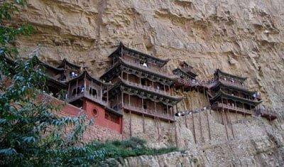 Hanging monastery, China History in Hindi