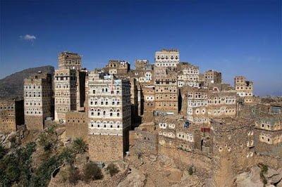 Al azra, Yemen , History in Hindi