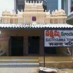 Satyabhama Temple: यहां है श्रीकृष्ण की पत्नी सत्यभामा का एकमात्र मंदिर