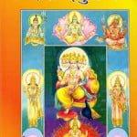 स्कंदपुराण : यह 5 चीज़ें जीवन में है जरुरी, यदि एक की भी कमी हो तो अधूरा है जीवन