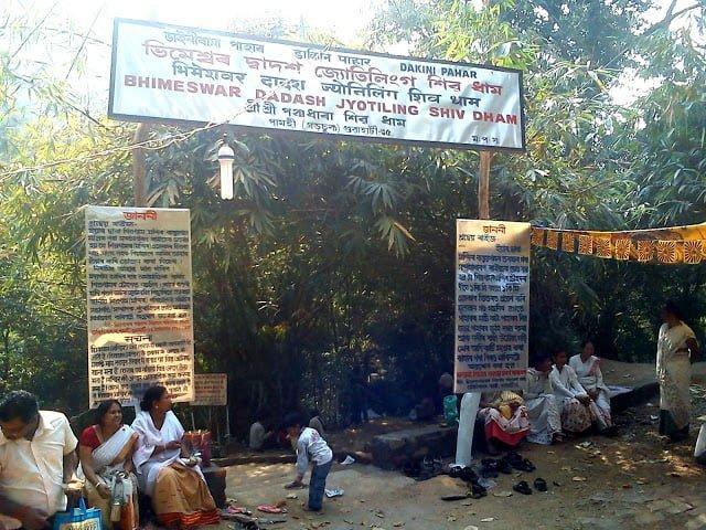 1-bhimeshwar-jyotirlinga-guwahati-assam