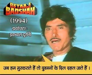 16 Famous Dialogues of Rajkumar