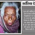 ये है भारत के करोड़पति भिखारी, भीख मांगकर बनाई है करोड़ों की सम्पति
