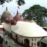 कामाख्या शक्तिपीठ से जुड़े कुछ रोचक तथ्य: Some Interesting Facts of Kamakhya Shakti Peeth)