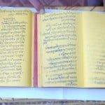 पीयूष गोयल- जिन्होंने पाँच अदभुत तरीकों से लिखी है पुस्तकें